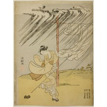 Suzuki Harunobu: Woman Running to Take in the Clothes during a Summer Shower - Art Institute of Chicago