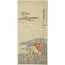 鈴木春信: Sugawara Michizane Going into Exile - シカゴ美術館