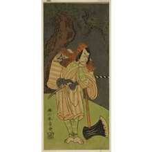 Katsukawa Shunsho: The Actor Matsumoto Koshiro II as Osada no Taro Kagemune Disguised as the Woodcutter Gankutsu no Gorozo in the Play Nue no Mori Ichiyo no Mato, Performed at the Nakamura Theater in the Eleventh Month, 1770 - Art Institute of Chicago
