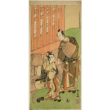勝川春章: The Actors Ichikawa Komazo II as Soga no Juro Sukenari (right), and Ichikawa Danjuro V as Soga no Goro Tokimune (left), in Komuso Attires, in the Play Sakaicho Soga Nendaiki, Performed at the Nakamura Theater in the First Month, 1771 - シカゴ美術館