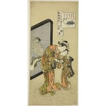 Suzuki Harunobu: An Elegant Parody of the Seven Komachis (Fûryû yatsushi nana Komachi): Ômu
