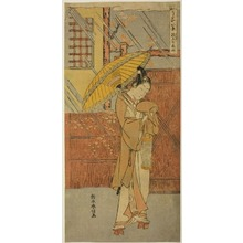 Suzuki Harunobu: Fûryû utai hakkei: Genjô no yau - Art Institute of Chicago