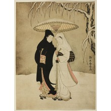 鈴木春信: Lovers Beneath an Umbrella in the Snow - シカゴ美術館