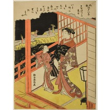 鈴木春信: An Elegant Parody of the Eight Scenary of Edo, The Evening Rain at Nihonzutsumi - シカゴ美術館