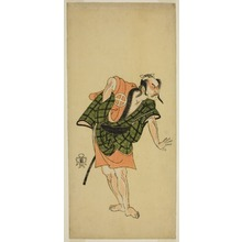 Katsukawa Shunsho: The Actor Otani Hiroji III as Onio Shinzaemon (?) in the Play Bunshin Sugatami Soga (?), Performed at the Morita Theater (?) in the Second Month, 1765 (?) - Art Institute of Chicago