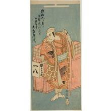 勝川春章: The Actor Otani Hiroji III as Abe no Muneto Disguised as a Peddler of Buckwheat Noodles, in the Play Otokoyama Yunzei Kurabe, Performed at the Ichimura Theater in the Eleventh Month, 1768 - シカゴ美術館