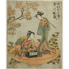 勝川春章: The Actors Nakamura Shichisaburo III (right), and Ichikawa Junzo I (left), in the Play Nue no Mori Ichiyo no Mato, Performed at the Nakamura Theater in the Eleventh Month, 1770 - シカゴ美術館