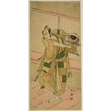 勝川春章: The Actor Ichikawa Yaozo II as Ashikaga Motouji Disguised as Katagiri Yashichi in the Play Oyoroi Ebido Shinozuka, Performed at the Nakamura Theater in the Eleventh Month, 1772 - シカゴ美術館