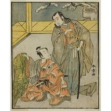 勝川春章: The Actors Nakamura Denkuro II as Suma no Dairyo (right), and Ichikawa Komazo II as Ariwara no Yukihira (left), in the Play Kuni no Hana Ono no Itsumoji, Performed at the Nakamura Theater in the Eleventh Month, 1771 - シカゴ美術館
