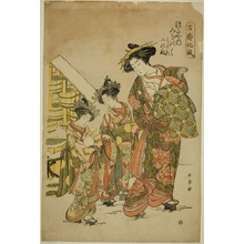 勝川春章: The Courtesan Michinoku of the Tsutaya House with her Kamuro Midare and Shinobu, from the series
