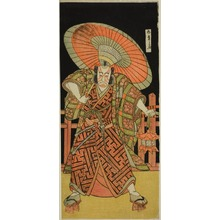 Katsukawa Shunsho: The Actor Ichikawa Danjuro V as Kazusa no Gorobei Tadamitsu in the Play Kitekaeru Nishiki no Wakayaka, Performed at the Nakamura Theater in the Eleventh Month, 1780 - Art Institute of Chicago