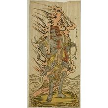 Katsukawa Shunsho: The Actor Ichikawa Danjuro V as a Stone Image of Fudo Myoo in the Play Kitekaeru Nishiki no Wakayaka, Performed at the Nakamura Theater in the Eleventh Month, 1780 - Art Institute of Chicago