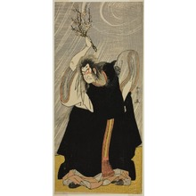 勝川春章: The Actor Nakamura Nakazo I as the Thunder God, an Incarnation of Kan Shojo, in the Play Sugawara Denju Tenarai Kagami, Performed at the Morita Theater in the Third Month, 1780 - シカゴ美術館