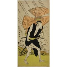 Katsukawa Shunsho: The Actor Nakamura Nakazo I as Ono Sadakuro in the Play Kanadehon Chushingura, Performed at the Nakamura Theater in the Fifth Month, 1776 - Art Institute of Chicago