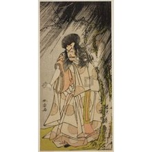Katsukawa Shunsho: The Actor Ichikawa Ebizo III as the Thunder God, an Incarnation of Sugawara Michizane, in the Play Sugawara Denju Tenarai Kagami, Performed at the Ichimura Theater in the Eighth Month, 1776 - Art Institute of Chicago