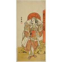 勝川春章: The Actor Ichikawa Danzo IV as Kunii Kurando in the Play Date Nishiki Tsui no Yumitori, Performed at te Morita Theater in the Eleventh Month, 1778 - シカゴ美術館