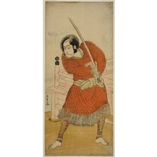 Katsukawa Shunsho: The Actor Ichikawa Danjuro V as Abe no Sadato in the Play Oshu Adachi ga Hara, Performed at the Ichimura Theater in the Fifth Month, 1777 - Art Institute of Chicago