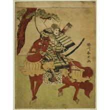 Katsukawa Shunsei: Warrior on Horseback - Art Institute of Chicago