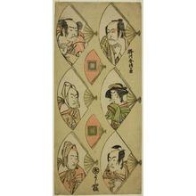Katsukawa Shunsei: Bust Portraits of Actors in Folding Fans: Ichikawa Danjuro V, Segawa Kikunojo III, Ichikawa Monnosuke II (right, top to bottom); Nakamura Nakazo I, Matsumoto Koshiro IV, Bando Mitsugoro II (left, top to bottom) - Art Institute of Chicago