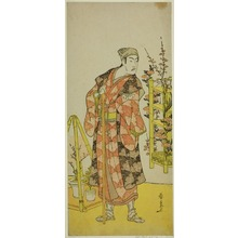 Katsukawa Shunsen: The Actor Matsumoto Koshiro IV as the Plant Seller Awashima no Yonosuke in the Play Mukashi Otoko Yuki no Hinagata, Performed at the Ichimura Theater in the Eleventh Month, 1781 - Art Institute of Chicago