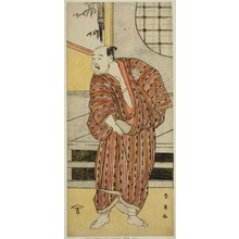 勝川春英: The Actor Kataoka Nizaemon VII as Hayakawa Matabei (?) in the Play Furiwake-gami Aoyagi Soga (?), Performed at the Miyako Theater (?) in the First Month, 1796 (?) - シカゴ美術館