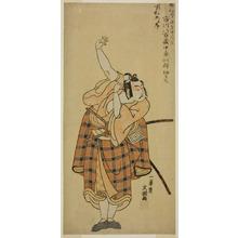 Ippitsusai Buncho: The Actor Ichikawa Yaozo II as Umeo-maru in the Play Ayatsuri Kabuki Ogi, Performed at the Nakamura Theater in the Seventh Month, 1768 - Art Institute of Chicago