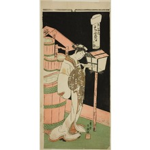 一筆斉文調: The Courtesan Chibune of the Ebiya House, from the series