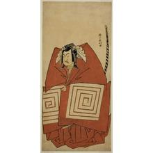 Katsukawa Shunko: The Actor Ichimura Uzaemon IX as Araoka Hachiro in the Play Sakimasu ya Ume no Kachidoki, Performed at the Ichimura Theater in the Eleventh Month, 1778 - Art Institute of Chicago