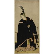 Katsukawa Shunko: The Actor Nakamura Tomijuro I as Taira no Masakado Disguised as Otomo no Kuronushi (?) or Sugawara Micihizane (?) in the Play Shida Yuzuriha Horai Soga (?) or Sugawara Denju Tenarai Kagami (?), Performed at the Morita Theater (?) in the First or Fifth Month, 1775 (?) - Art Institute of Chicago