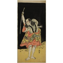 Katsukawa Shunko: The Actor Nakamura Nakazo I as Ippei (?) in the Play Koi Nyobo Somewake Tazuna (?), Performed at the Ichimura Theater (?) in the Eighth Month, 1778 (?) - Art Institute of Chicago