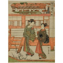 勝川春章: Yagurashita no Bansho (Evening Bell at Yagurashita), Courtesan and Her Attendant at the Yagurashita Unlicensed Pleaser District in Fukagawa, from the series