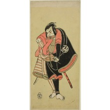 Katsukawa Shunsho: The Actor Nakamura Sukegoro II as Aso no Matsuwaka, a Ninja (Shadow Warrior), in the Play Ima o Sakari Suehiro Genji (The Genji Clan Now at Its Zenith), Performed at the Nakamura Theater from the First Day of the Eleventh Month, 1768 - Art Institute of Chicago