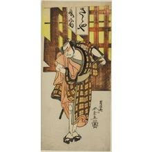 勝川春童: The Actor Otani Hiroji III as Satsuma Gengobei in Part Two of the Play Iro Moyo Aoyagi Soga (Green Willow Soga of Erotic Design), Performed at the Nakamura Theater in the Second Month, 1775 - シカゴ美術館