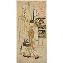 一筆斉文調: The Courtesan Handayu of the Nakaomiya House of Pleasure, from the series