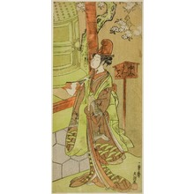Ippitsusai Buncho: The Actor Iwai Hanshiro IV as Kiyohime in the Play Hidakagawa Iriai-zakura, Performed at the Morita Theater in the Ninth Month, 1770 - Art Institute of Chicago