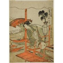 一筆斉文調: The Courtesan Mitsunoto of the Hishiya House, from the series