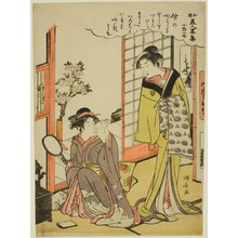 Torii Kiyonaga: Ono no Komachi, from the series