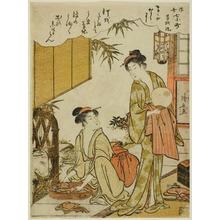 鳥居清長: Seven Komachis of the Floating World (Ukiyo nanakomachi): Washing the Scroll (Sôshi arai) - シカゴ美術館