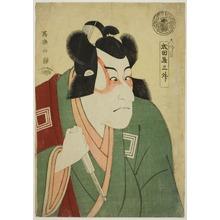 Toshusai Sharaku: Naritaya Sansho - Art Institute of Chicago