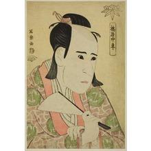 Toshusai Sharaku: The Actor Ichikawa Yaozo III as Hachiman Taro - Art Institute of Chicago