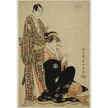 Toshusai Sharaku: The Actors Segawa Kikunojô III , (R) and Sawamura Sôjûrô III, (L) as Katsuragi and Nagoya Sanza, respectively - Art Institute of Chicago