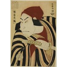 Toshusai Sharaku: Nakamura Nakazo II as Prince Koretaka disguised as the Farmer Tsuchizo in the Play