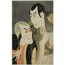Toshusai Sharaku: The Actors Sawamura Yodogoro II Bando Zenji as Kawatsura Hogen and Onisadobo, respectively - Art Institute of Chicago
