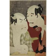 Toshusai Sharaku: The Actors Nakajima Wadaemon (R) and Nakamura Konozô (L) as Chôzaemon and Kanagawaya no Gon, respectively - Art Institute of Chicago