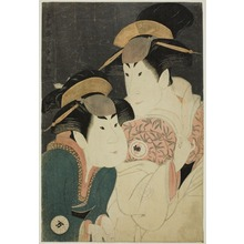 Toshusai Sharaku: The Actors Segawa Tomisaburô II (R) and Nakamura Mano (L) as Yadorigi and Wakakusa - Art Institute of Chicago