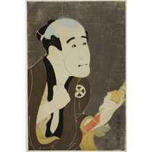 Toshusai Sharaku: The Actor Ôtani Tokuji as Sodesuke - Art Institute of Chicago