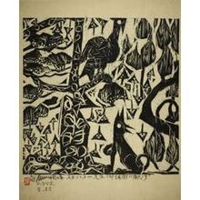 棟方志功: Bird and Fox - シカゴ美術館