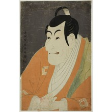 Toshusai Sharaku: The Actor Ichikawa Ebizô IV as Takemura Sadanoshin - Art Institute of Chicago
