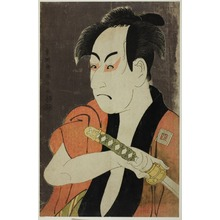 Toshusai Sharaku: The Actor Ichikawa Omezô as Ippei - Art Institute of Chicago