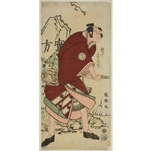 Toshusai Sharaku: Sakata Hangoro III in the Role of Yahazu no Yadahei - Art Institute of Chicago